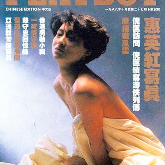"""Nữ hoàng kungfu bị ruồng rẫy vì chụp ảnh nóng, """"rũ bùn"""" làm lại cuộc đời - 1"""