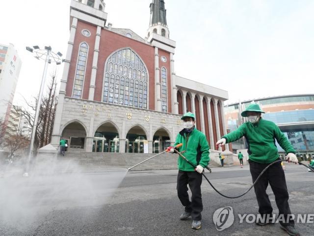 """Hàn Quốc nghi có """"người siêu lây nhiễm"""" mới, đã dự sự kiện có 2.000 người"""