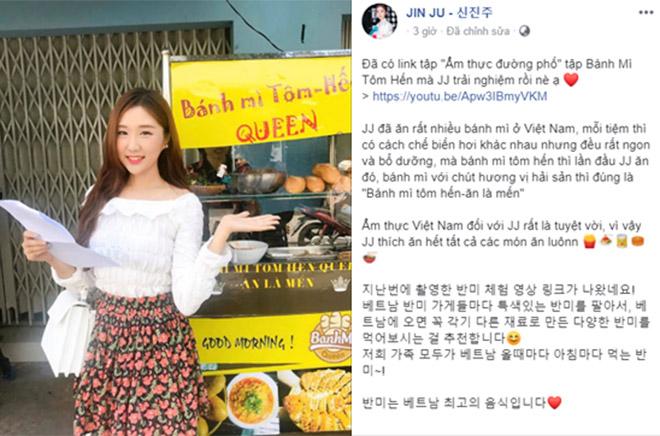 Cô gái Hàn xinh đẹp khen ngợi bánh mì Việt Nam trên sóng Đài truyền hình Quốc gia - 6