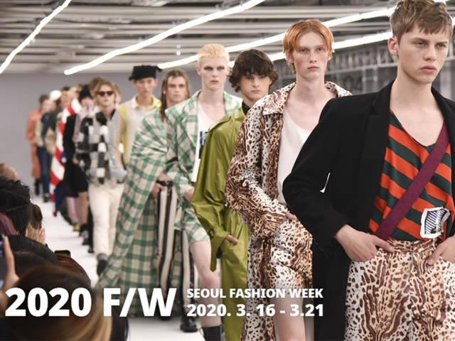 Thời trang - Seoul Fashion Week bị hủy do sự lây lan nhanh của dịch Covid-19
