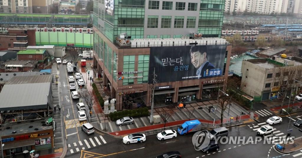 Thông tin mới về ổ dịch lớn nhất Seoul - 1