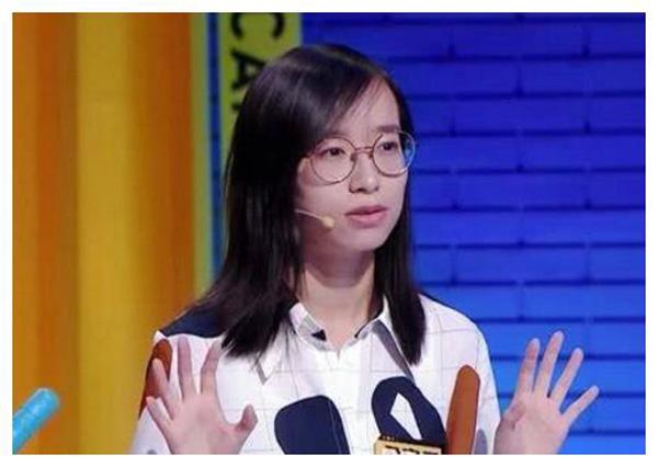 Cô gái nông thôn từ chối Đại học Bắc Kinh để vay 1 triệu tệ đến Harvard học - 1