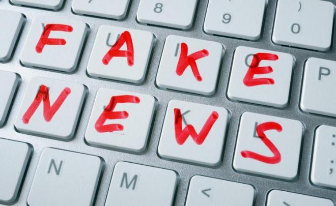 Kỹ năng nhận diện tin tức giả mạo trên Facebook - 1