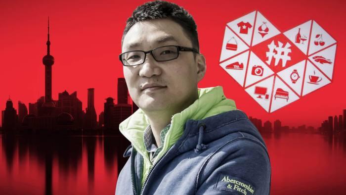 Tỷ phú trẻ Trung Quốc xuất thân từ gia đình công nhân, sở hữu khối tài sản vượt Jack Ma - 1