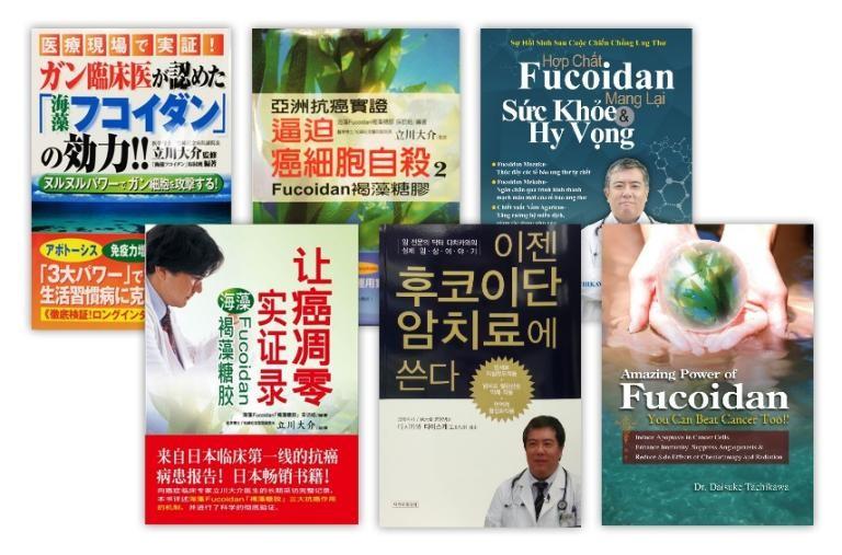 Fucoidan đồng hành cùng sức khỏe của bạn - 1