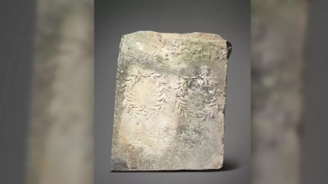 Du lịch - Nhặt đá kê chuồng ngựa, 20 năm sau mới biết là báu vật