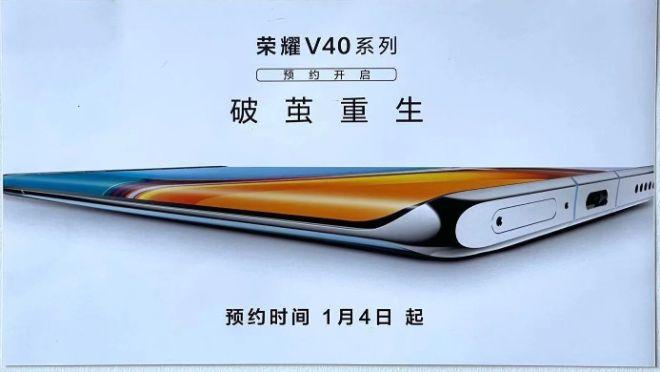 Huawei sẽ thấy tiếc khi siêu phẩm này trình làng - 1