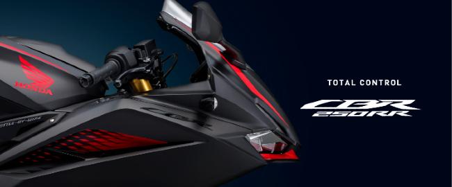 2021 Honda CBR250RR là mô tô có động cơ đôi xy lanh mạnh nhất phân khúc 250cc và có thể được xem là cỗ máy lý tưởng trong làng xe thể thao hạng nhẹ hiện nay.