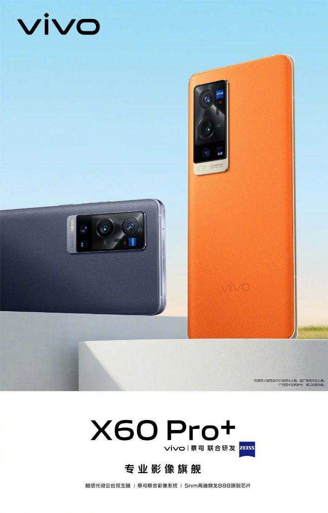 Vivo sẵn sàng ra mắt smartphone cấu hình khủng, camera chính kép - 1