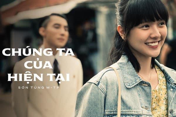 """Cô gái bị đồn là """"trà xanh"""" của Sơn Tùng MTP lộ ảnh chụp mẫu nhạy cảm trong quá khứ - 9"""