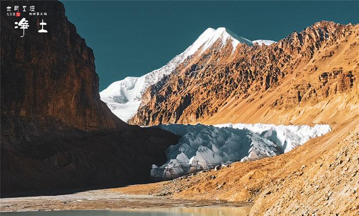 Sông băng hiếm khi được thế giới bên ngoài biết đến ở Tây Tạng - 1