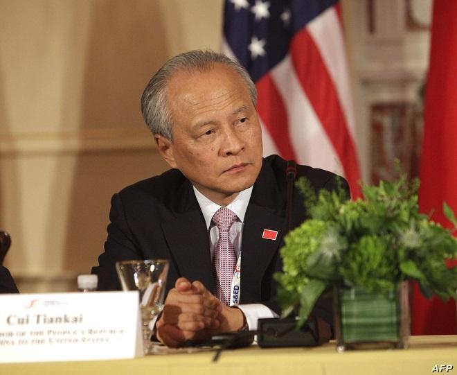 Đại sứ TQ tại Mỹ phản ứng sau khi ông Biden công bố chiến lược với Bắc Kinh - 1