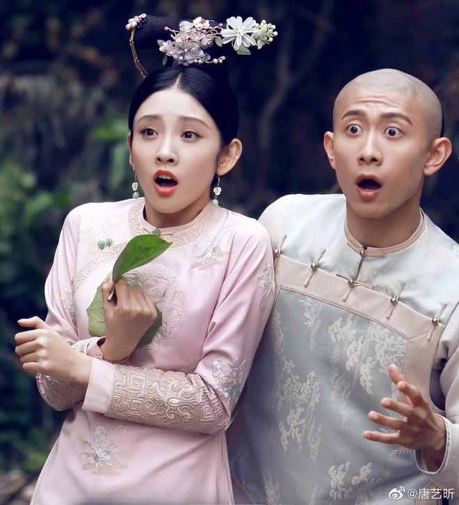 """""""Tân Lộc đỉnh ký"""" là thảm họa của năm 2020, phim Kim Dung thực sự đã hết thời? - 1"""