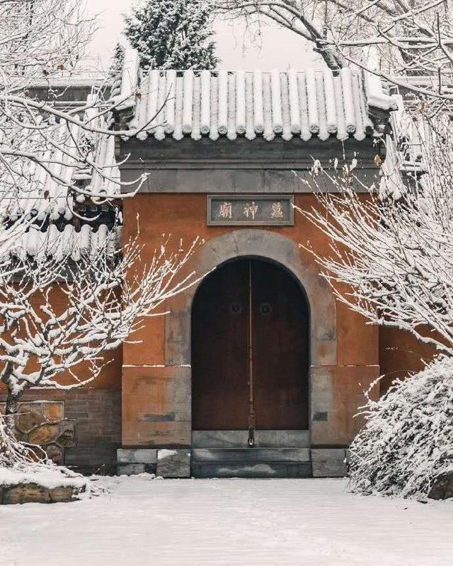"""Khung cảnh tuyết rơi đẹp như tranh vẽ tại """"cung điện mùa hè"""" Di Hòa Viên - 2"""
