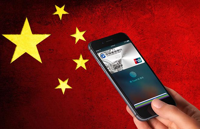 Samsung đang làm gì để bảo vệ bí mật trước các gián điệp Trung Quốc - 1