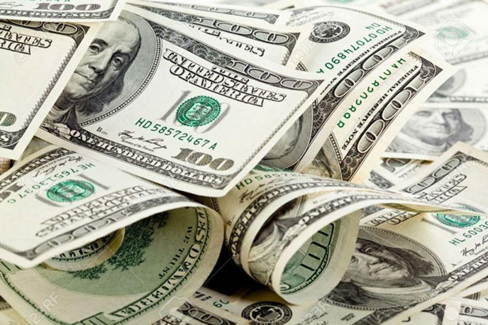 Tỷ giá USD hôm nay 21/2: Dữ liệu kinh tế không sáng sủa đẩy USD lao dốc - 1