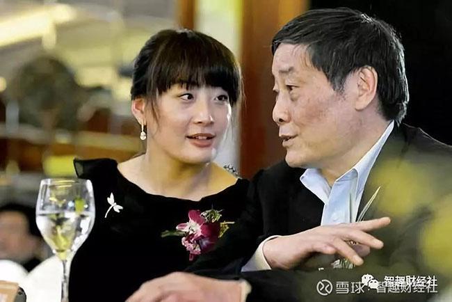 Cô gái thừa kế duy nhất khối tài sản hàng trăm tỷ nhưng tuổi 40 vẫn lẻ bóng một mình - 1