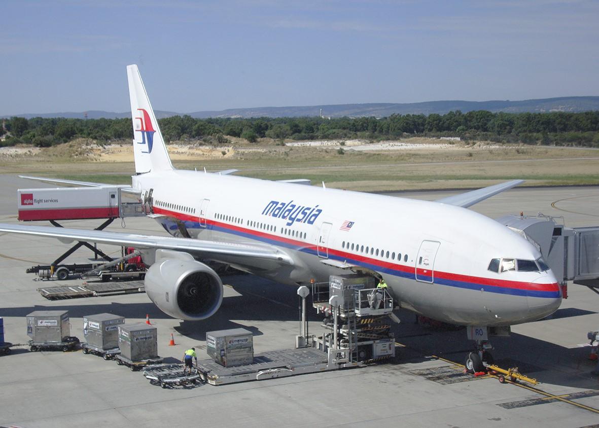 7 năm máy bay MH370 mất tích: Tia hi vọng mới? - 1