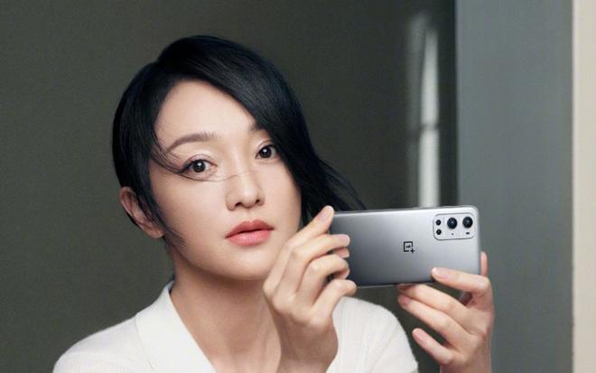 5 tính năng khiến bạn phải mua ngay OnePlus 9 - 1