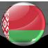 Video Bỉ - Belarus: Sức ép khủng khiếp, hủy diệt 8 bàn không thương tiếc - 4