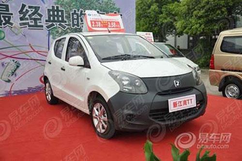 Những mẫu ô tô gây sốt bán giá dưới 100 triệu đồng - 1