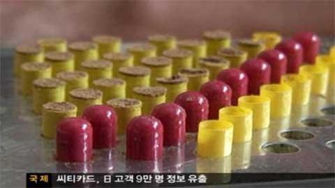 TQ lên tiếng vụ thuốc làm từ thịt người - 1