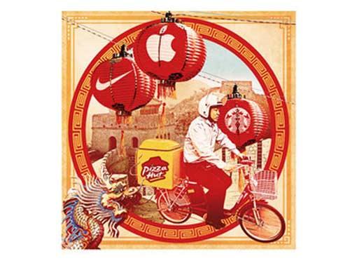 Người tiêu dùng Trung Quốc muốn gì? - 1