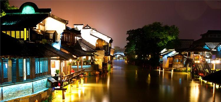 Vô Tích là một thành phố trực thuộc tỉnh của tỉnh Giang Tô.