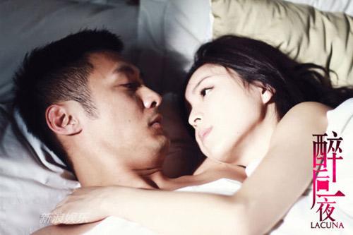 Trương Tịnh Sơ kể chuyện tình 1 đêm - 1