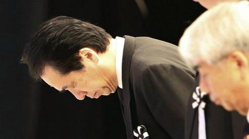 Cựu thủ tướng Nhật nói về thảm họa hạt nhân - 1