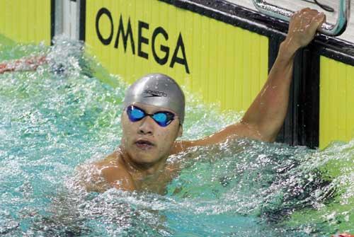 Bơi lội VN: Hẹp cửa lấy thêm vé dự Olympic - 1