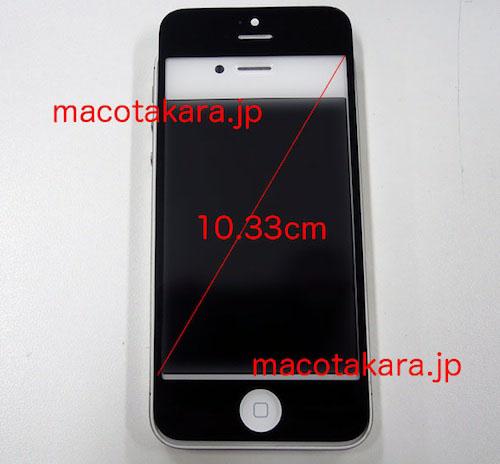 Video so sánh bảng điều khiển iPhone 5 với iPhone 4S - 1