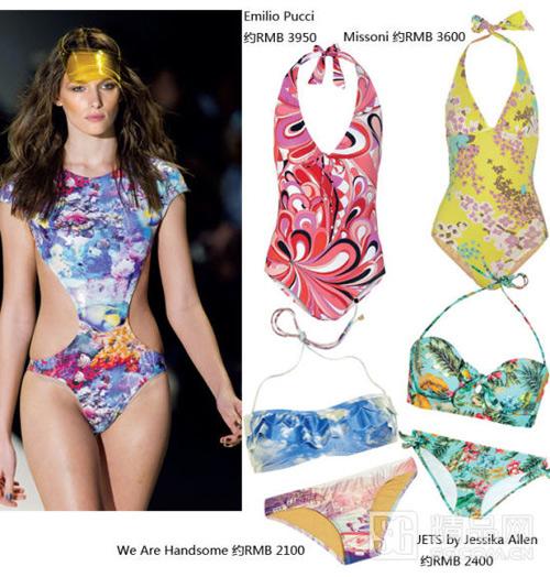 Bikini 2012: Đánh thức mọi giác quan - 1