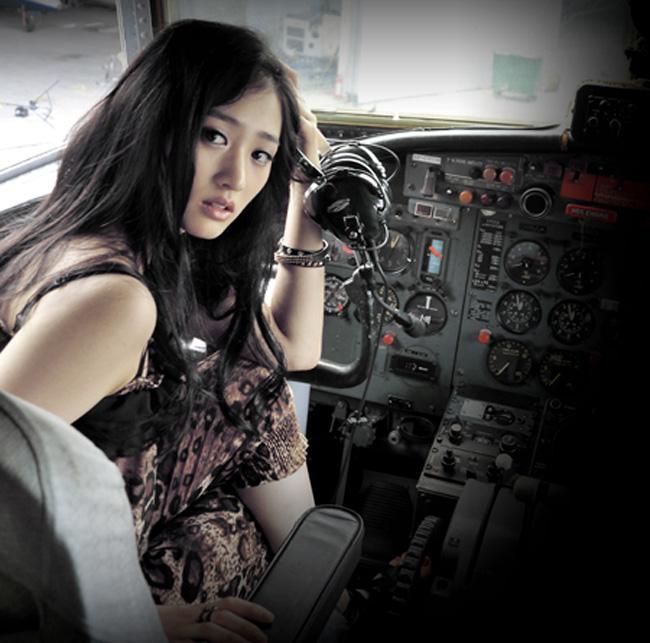 Bae Noo Ri sinh năm 1993, năm nay 19 tuổi.