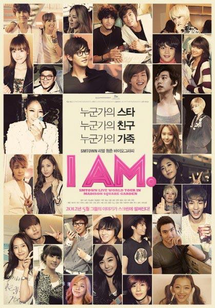 Phim về Super Junior, SNSD sốt tại Việt Nam - 1