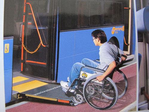 Đưa xe buýt cho người khuyết tật vào sử dụng - 1