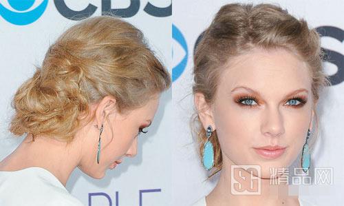 Tạo kiểu tóc đẹp như Taylor Swift (P1) - 1