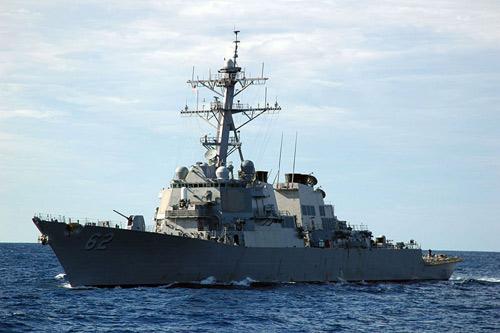 Mỹ điều tàu chiến, radar tới gần Triều Tiên - 1