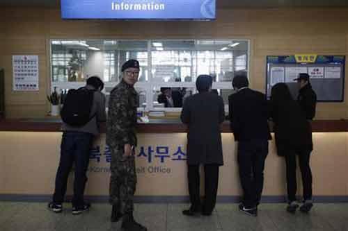 Triều Tiên đóng cửa vào khu công nghiệp chung - 1