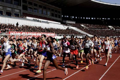Triều Tiên tổ chức giải marathon kỷ niệm sinh nhật Kim Nhật Thành - 1