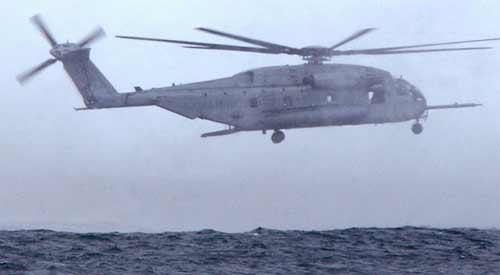 Trực thăng Mỹ rơi gần biên giới Triều Tiên - 1