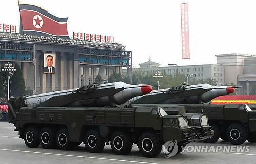 Triều Tiên điều 2 bệ phóng tên lửa ra bờ Đông - 1