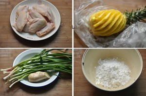 Cánh gà chiên giòn xốt dứa ngon quyến rũ - 1
