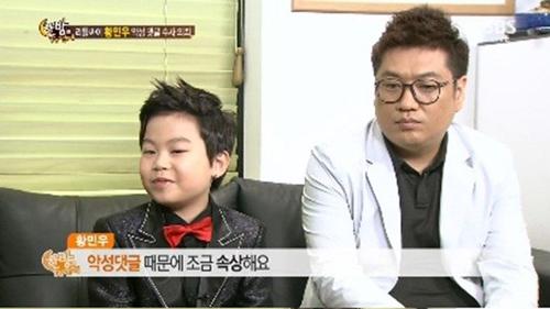 Tiểu Psy vẫn bị công kích - 1