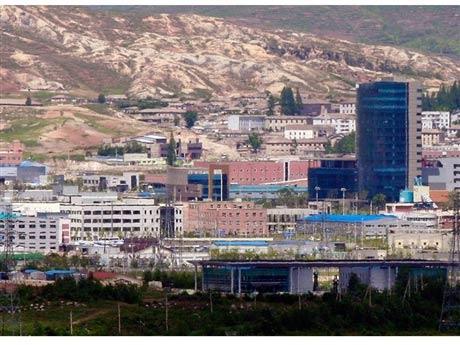 Triều Tiên: Kaesong sắp thành di sản thế giới - 1