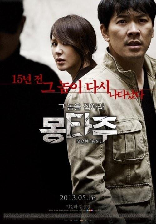Phim Hàn Quốc đánh bật Iron Man 3 - 1