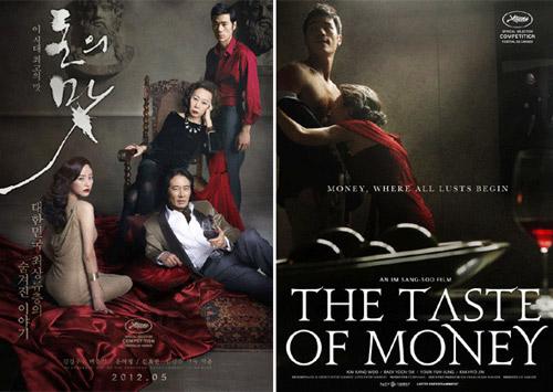 Poster phim Hàn né cảnh nóng, bạo lực - 1