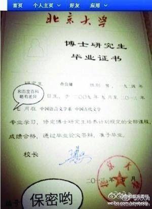 Xôn xao vụ Kim Dung nhận bằng Tiến sĩ - 1