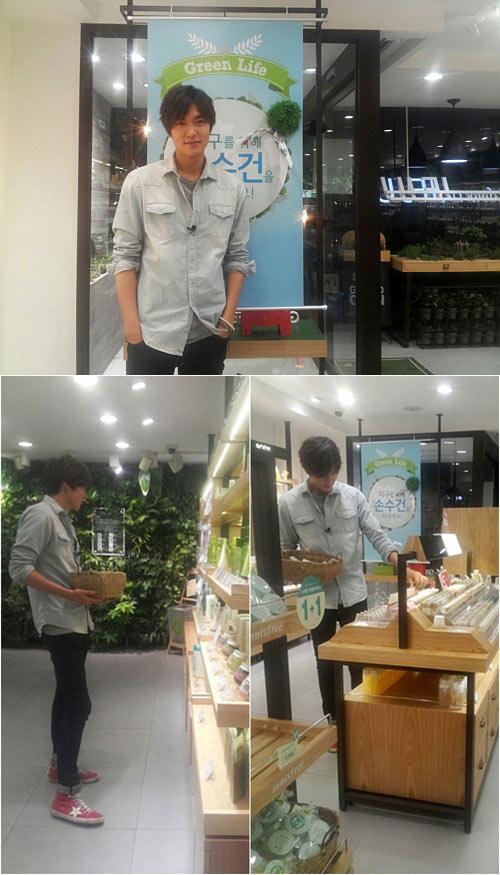 """5 điều """"mới toanh"""" về Lee Min Ho - 1"""