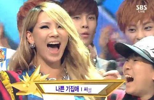 Đỏ mặt vì thành viên 2NE1 - 1